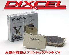 送料無料DIXCEL ブレーキパッド Xタイプ フロント用 ランドクルーザープラド VZJ90W 2700〜3400...