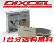 DIXCEL ブレーキパッド Xタイプ 前後1台分 パジェロ V25C 2500〜3000 91/1〜99/9