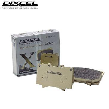 ディクセル ブレーキパッド Xタイプ フロント用 ハイエースバン LH51V 87/8〜89/8 1800〜2400 離島・沖縄:配送不可