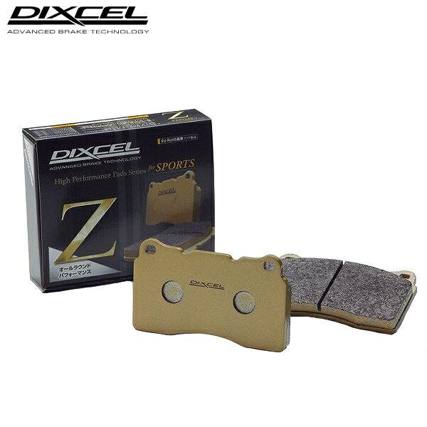 ブレーキ, ブレーキパッド DIXCEL Z 1 MS-6 GESP 2000 919946