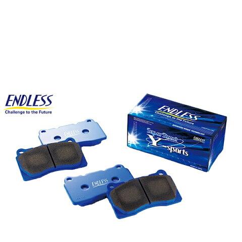 ENDLESS ブレーキパッド SSS リア用 ミツビシ パジェロV24W 2500〜3000 H5.7 〜H11.9受注生産品番の為、メーカー在庫がない場合3〜4週間の納期となります。送料無料