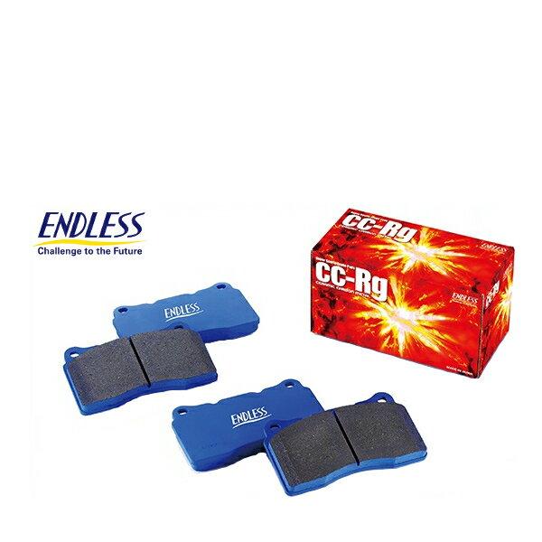 ブレーキ, ブレーキパッド ENDLESS CC-Rg WA32 WPA32 WHA32 20003000 H9.6H12.8
