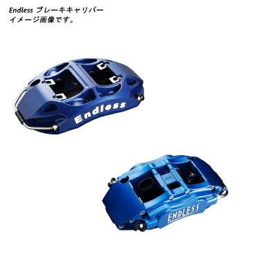 エンドレス ブレーキキャリパー MONO6Sports & Racing4 VERSION2(フロント/リアセット彫文字仕様) インプレッサ GDB(E型) アプライドE 純正ブレンボキャリパー装着車 離島・沖縄:配送不可