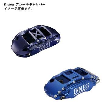 エンドレス ブレーキキャリパー Racing6 & 4(フロント/リアセット) インプレッサ GDB(A-D) アプライドA/B/C/D 純正ブレンボキャリパー装着車 離島・沖縄:配送不可