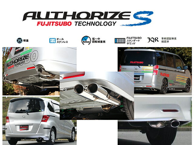 排気系パーツ, マフラー  S 4WD DBA-PNE52 H2208