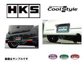 HKS CoolStyle マフラー スイフトRS DBA-ZC72S K12B 13/07-