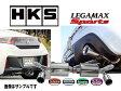HKS LEGAMAX Sports マフラー ロードスター DBA-ND5RC P5-VP/P5-VPR 15/05-