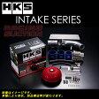 HKS エアクリーナーキット レーシングサクション フェアレディZ UA-/CBA-Z33 VQ35DE 02/08-07/01 送料無料
