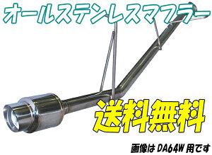 JIC製 マフラー ハイパーマフラー アルトワークス HA11S/HA21S H6/10〜H10/9 ターボ車 オールス...