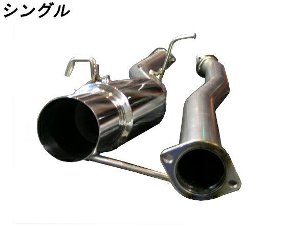 排気系パーツ, マフラー  II JZX100 1JZ-GTE 9809