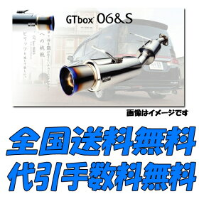 送料無料代引手数料無料柿本改GTbox06&SオールステンレスマフラーホンダエリシオンプレステージDBA-RR5J35A07/1〜