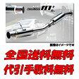 柿本改 ハイパーフルメガN1+Rev.マフラー ロードスター1.6 GF/GH-NB6C B6-ZE 98/1〜05/8