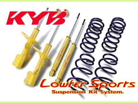 カヤバ KYB ローファースポーツキット 1台分 eKワゴン H81W 660cc FF 01/9〜06/9