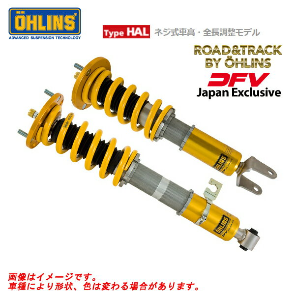 ■OHLINS オーリンズ 車�調 GDB インプレッサ コンプリートキット DFV搭載モデル