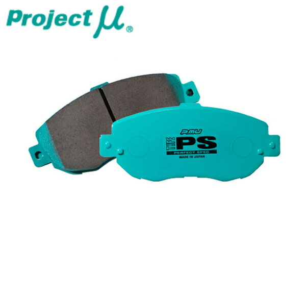 プロジェクトμ ブレーキパッド type-ps フロント用 カローラスパシオ AE111N 97.1〜 プロジェクトミュー