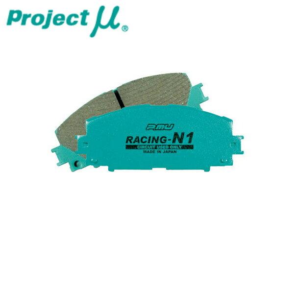 ブレーキ, ブレーキパッド  Racing-N1 BP9 03.504.4