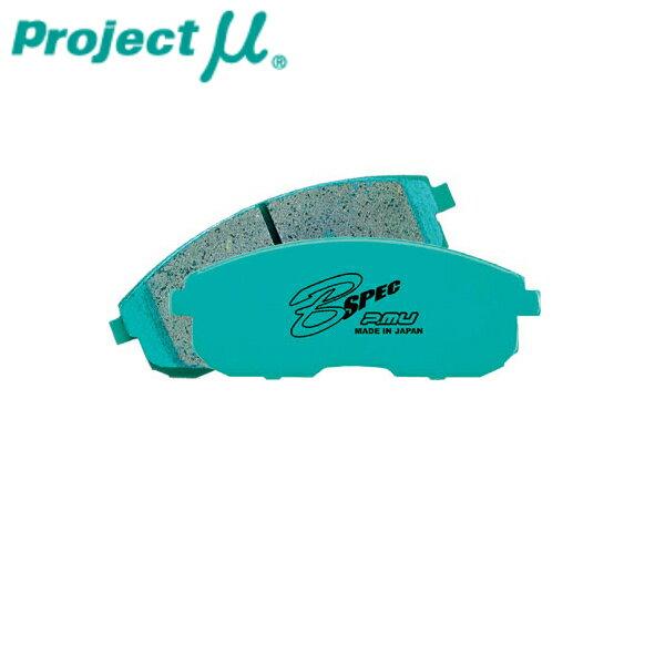 プロジェクトμ ブレーキパッド B-SPEC リア用 チャレンジャー K99W 97.10〜00.4 プロジェクトミュー 離島・沖縄:配送不可