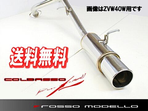 ロッソモデロ マフラー コルバッソ GT-X スイフト DBA-ZC72S H22/9〜 K12B