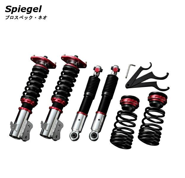 サスペンション, 車高調整キット  (2WD4WD) CN21S Spiegel