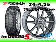 YOKOHAMA スタッドレス ice GUARD FIVE IG50 PLUS 165/55R14 & BUSTER ROG 14×4.5 PCD100/4H +43 キャロル HB24S
