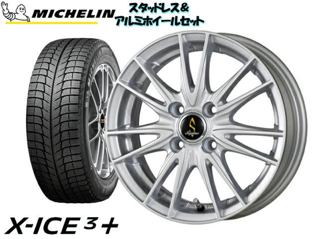 ミシュラン スタッドレス Xアイス 3 XI3+ 215/60R16 &セプティモ G02 SL 16×6.5 100/5H + 50 フォレスター SG5