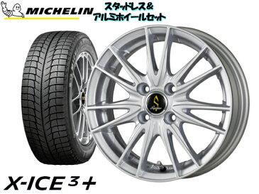 MICHELIN スタッドレス X-ICE XI3+ 215/55R17 & Septimo G02 SL17×7.0 100/5H + 50 フォレスター SG5