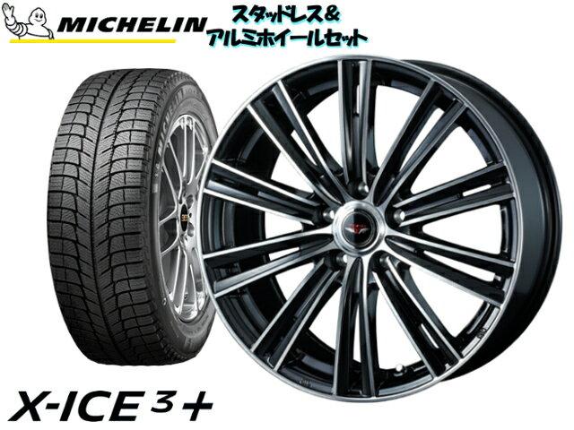 タイヤ・ホイール, スタッドレスタイヤ・ホイールセット MICHELIN X-ICE XI3 20560R16 166.5 114.35H 38 YF15