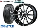 DUNLOP スタッドレス WINTER MAXX WM01 155/65R13 & TEAD TRI...
