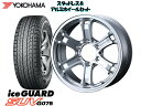 YOKOHAMA スタッドレスタイヤ iceGUARD SUV G075 205/70R15 & KEELER FORCE 15×5.5 139.7/5H + 5 ジムニーシエラ JB74W