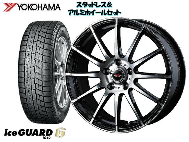 タイヤ・ホイール, スタッドレスタイヤ・ホイールセット YOKOHAMA ice GUARD6 IG60 15565R13 TEAD TRICK 134.0 1004H 45 MG21S