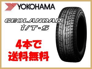 GEOLANDAR 4WD スタッドレス タイヤ 195/80-15【数量限定】 ヨコハマ タイヤ スタッドレスタイ...