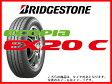 ブリヂストン タイヤ エコピア EX20C 155/65R14 155-65-14 155/65-14インチ 2本以上で送料無料