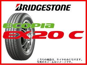 ブリヂストンタイヤエコピアEX20C185/60R15185-60-15185/60-15インチ2本以上で送料無料