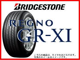 ブリヂストンタイヤレグノGRXI255/40R19255/40-19255-40-19インチ2本以上で送料無料