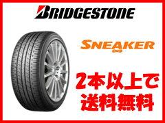 2本以上で送料無料BRIDESTONE タイヤ SNEAKER SNK2 195/50R16インチ