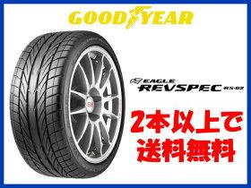 GOODYEARタイヤEAGLEREVSPECRS-02215/45R18215/45-18215-45-18インチ