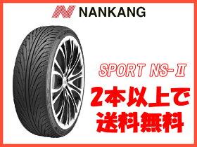 NANKANGタイヤスポーツNS2285/30R20285/30-20285-30-20インチ