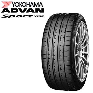 YOKOHAMA タイヤ ADVAN Sport V105 255/30R20 F8458 送料無料 離島・沖縄:配送不可