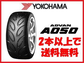 YOKOHAMAタイヤADVANA050195/60R14195/60R14195-60-14インチ
