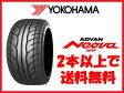 YOKOHAMA タイヤ ADVAN NEOVA AD07 165/55R14 165/55-14 165-55-14インチ