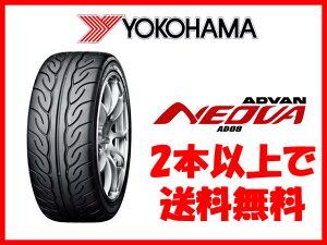 2本以上で送料無料YOKOHAMA タイヤ ADVAN NEOVA AD08 215/45R17 215/45-17 215-45-17インチ