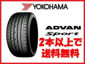 ヨコハマタイヤアドバンスポーツV103315/35R20315/35-20315-35-20インチ2本以上で送料無料