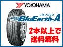 ヨコハマ タイヤ ブルーアースエースAE50 225/35R19 225/35-19 225-35-19インチ 2本以上で送料無料