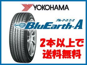 ヨコハマタイヤブルーアースエースAE50205/65R162本以上で送料無料