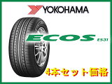 ヨコハマ タイヤ DNA エコス ES31 165/65R13 165/65-13 165-65-13インチ 代引手数料 送料無料 4本セット