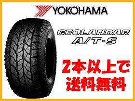 YOKOHAMAタイヤジオランダーA/T-SG012LT285/70R17121/118RBL(LT規格)2本以上で送料無料