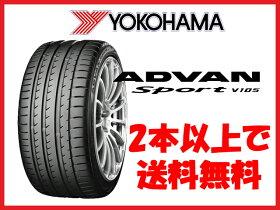 YOKOHAMAタイヤADVANSportV105S215/40ZR1889Yエクストラロード2本以上で送料無料
