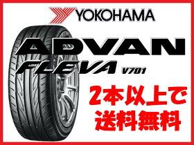 ヨコハマタイヤアドバンフレバV701225/45R18225/45-18225-45-18インチ2本以上で送料無料