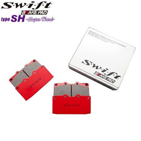 swift ブレーキパッド type-SH リア用 カローラ ZZE123 1800 00/8〜06/10