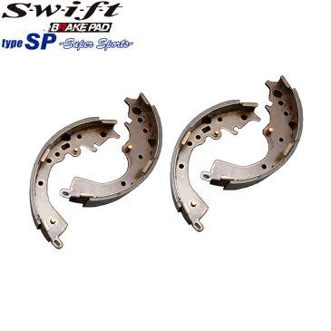 swift ブレーキシュー type-SP リア用 テリオス キッド J111G 660 00/4〜12/5 離島・沖縄配送不可